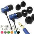 Inner ear headphones ♪ alto beauty clear sound! Earphone (blue)