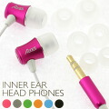 Inner ear headphones ♪ alto beauty clear sound! Earphone (pink)