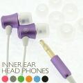 Inner ear headphones ♪ alto beauty clear sound! Earphone (purple)