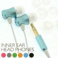 内部年耳机♪中学高中声音漂亮清除声音!耳机(淡蓝色)