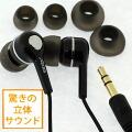 声音内部Fit in电话♪惊奇的立体耳机(黑色)