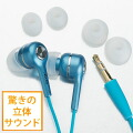Three-dimensional sound earphone (blue) of the Fit in inner phone ♪ surprise