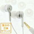Three-dimensional sound earphone (white) of the Fit in inner phone ♪ surprise