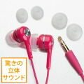 Three-dimensional sound earphone (pink) of the Fit in inner phone ♪ surprise