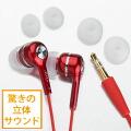 声音内部Fit in电话♪惊奇的立体耳机(红)