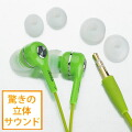 Three-dimensional sound earphone (green) of the Fit in inner phone ♪ surprise