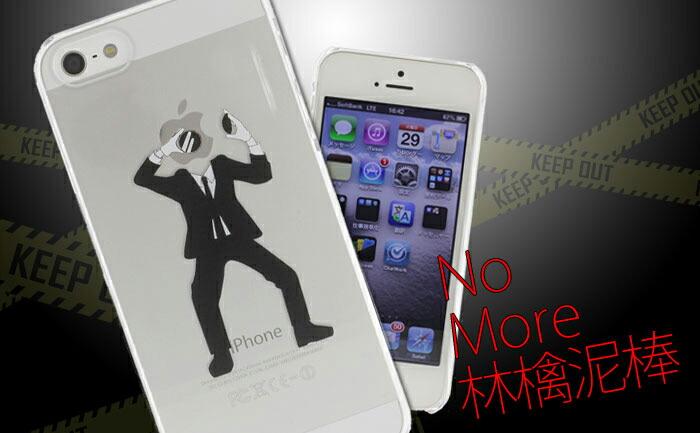 アップル Iphone 問い合わせ