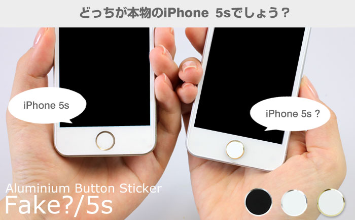 home button not working on iphone 5 smart phone with hamee tv rakuten global 19707