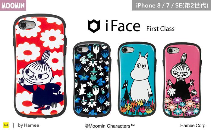 iPhone7 ムーミン iFace