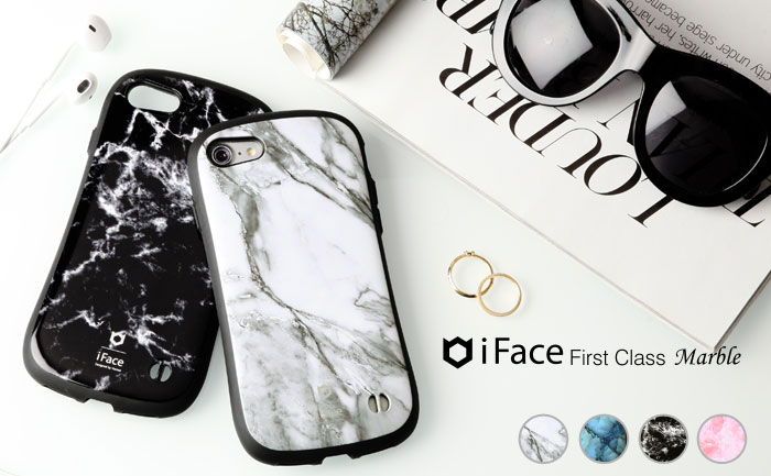iface marble