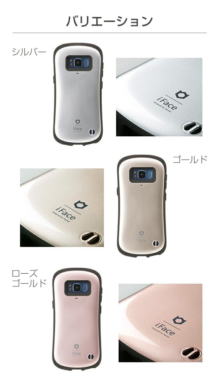 GALAXY S8 SC-02J SCV36 galaxy iFace First Class Metallic case