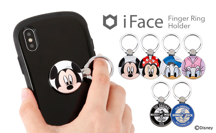 iface ディズニー リング