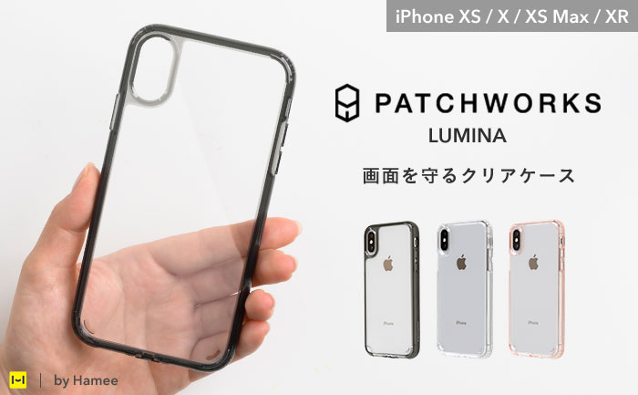 PATCHWORKS 耐衝撃 ケース