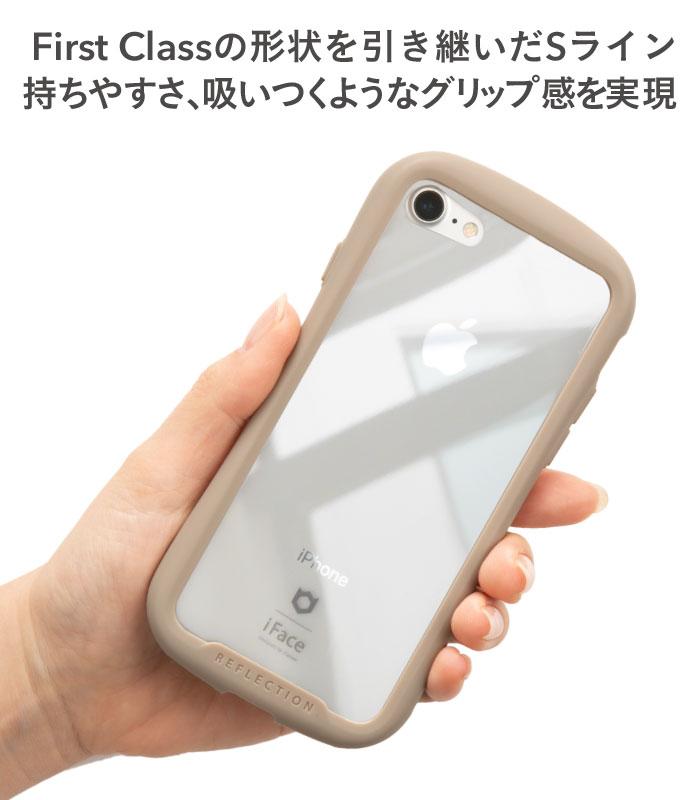 ff178ea034 楽天市場】【一部予約】iFace 透明 クリアケース iPhone8 ケース XR XS X ...