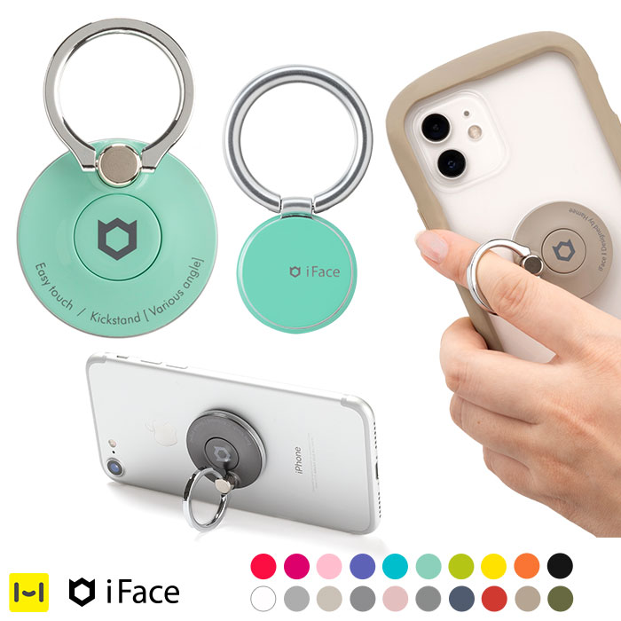 iFace Finger Ring Holder インナーサークルタイプ