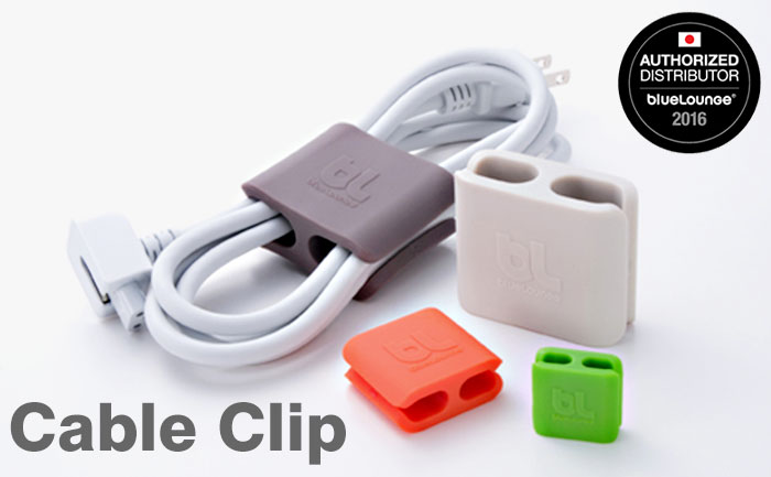 The Bluelounge (Blue Lounge) CableClips (cable Clips) It Is Fun And Easy To  Put Together A Loose Cable Winder. Keep The Home Or Office, On The Go, ...