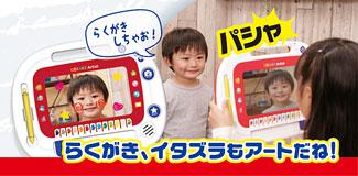 https://image.rakuten.co.jp/keitaistrap/cabinet/2016/oekaki-artist11.jpg