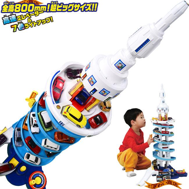 【特典付】 でっかく遊ぼう!DXトミカタワー