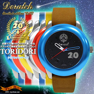 Doratch / ドラッチ '16-'17 リミテッドエディション Toridori / トリドリ ドラえもん 腕時計