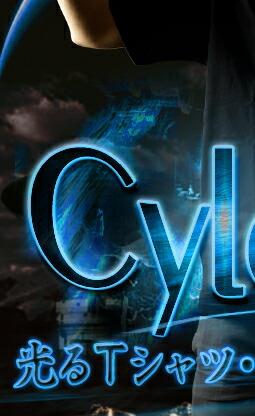Light T shirts - Cylon eye ( サイロンアイ )-blue