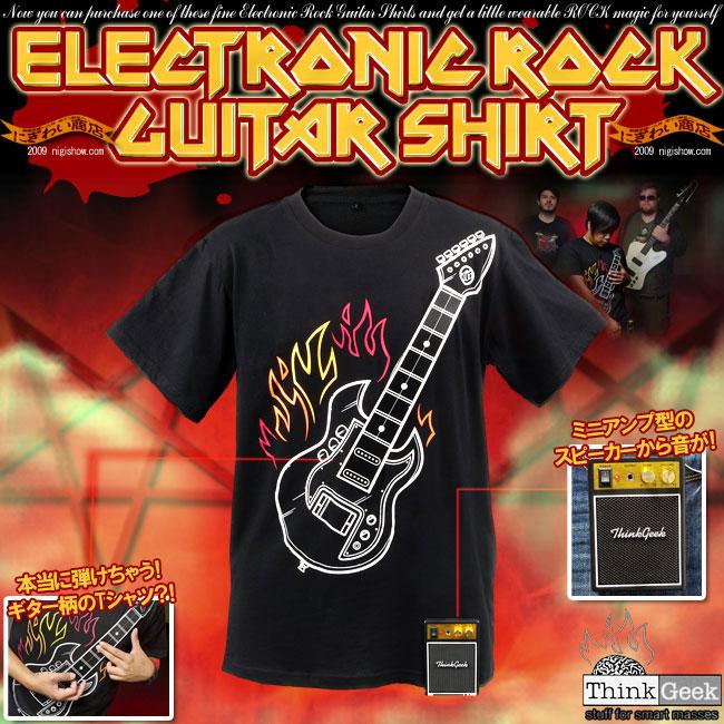 音も出るエレキギターシャツ-Electronic Rock Guitar Shirt