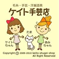 ケイト手芸店 infomation