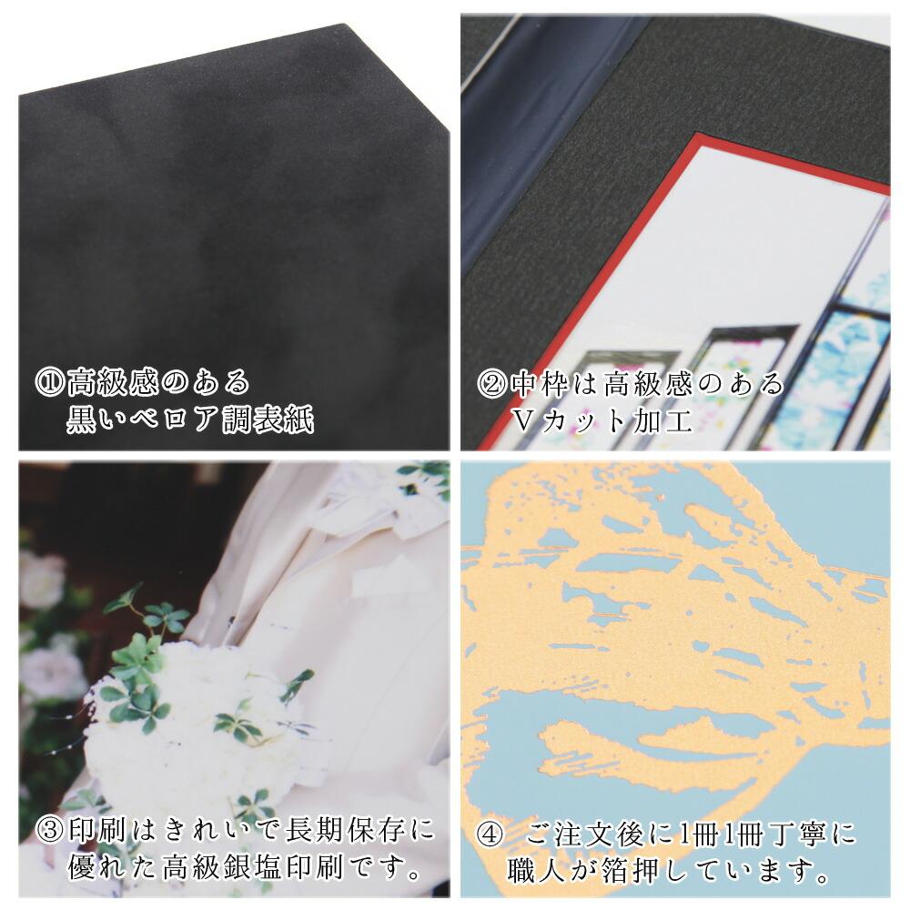 成人式 入学祝い お祝い 二十歳 結婚 成人式アルバム 寿 結婚アルバム