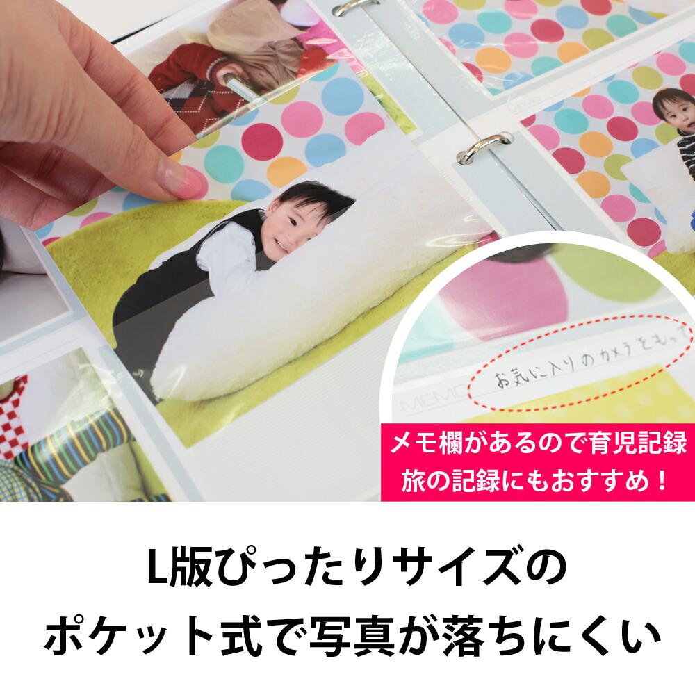 アルバム 台紙 写真 大容量 集合写真 子供アルバム