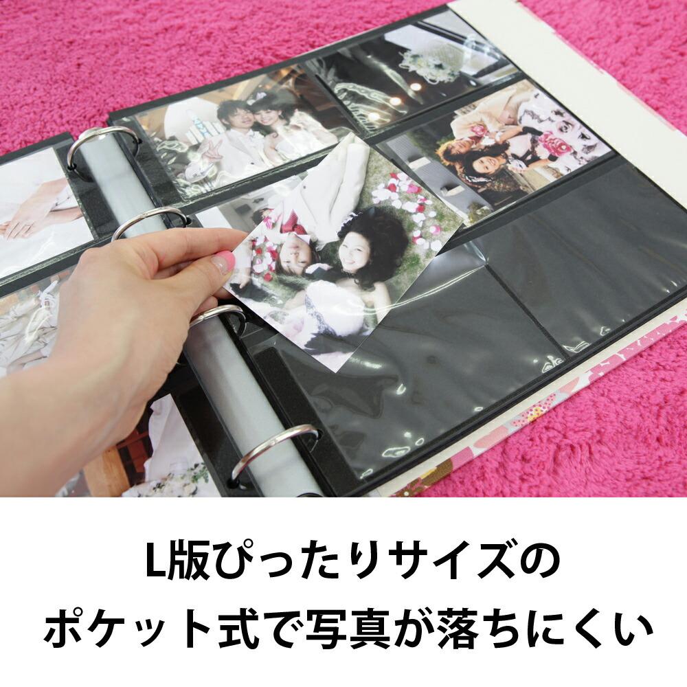 アルバム 台紙 写真 大容量 集合写真 エコー写真 黒台紙