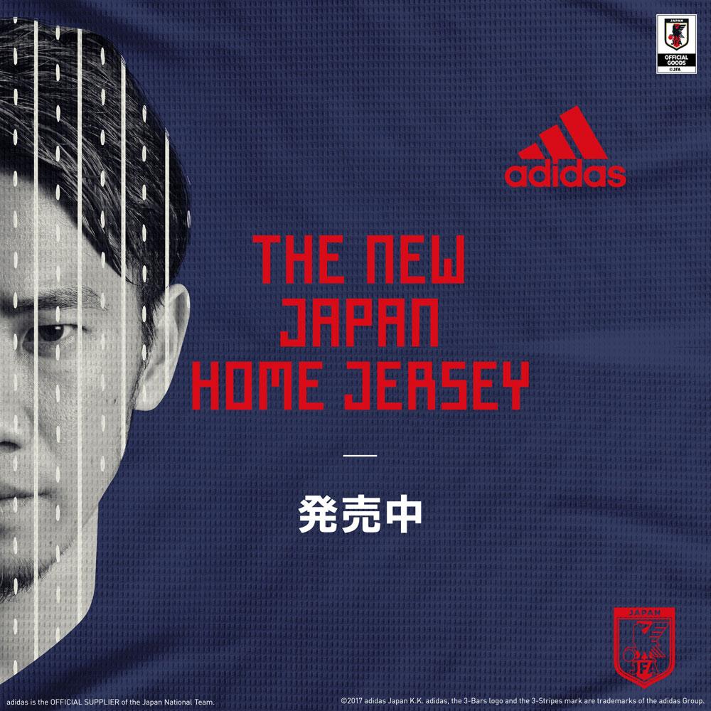 アディダス サッカー日本代表