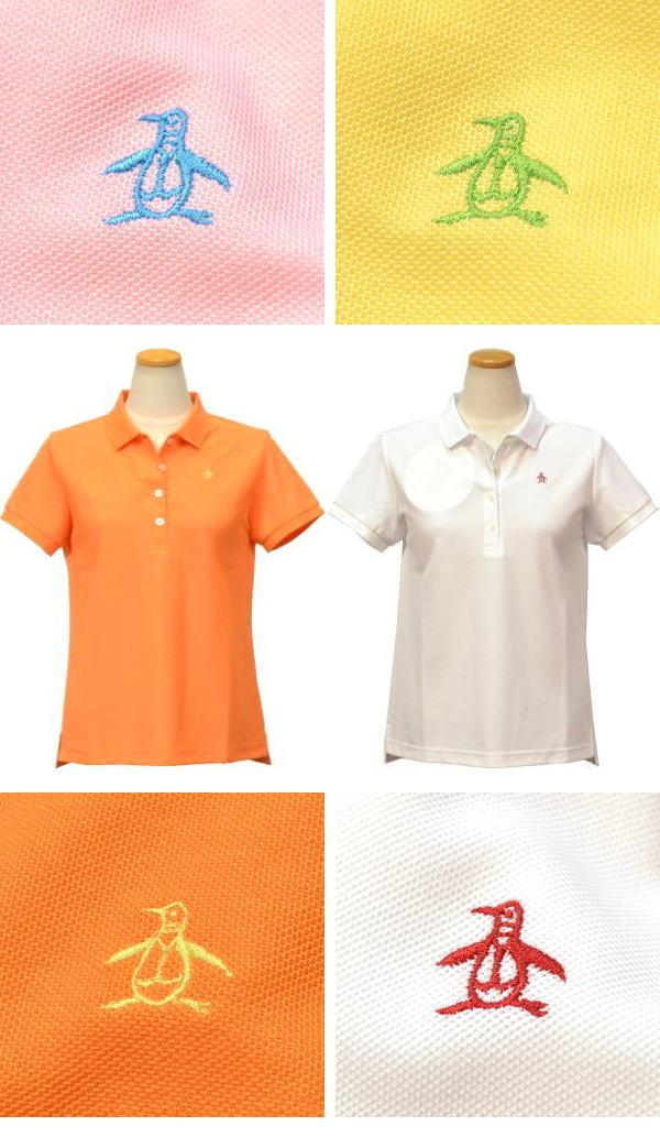マンシング 【M/L/LL】 XSL1600A 半袖ポロシャツ レディース 形態安定加工