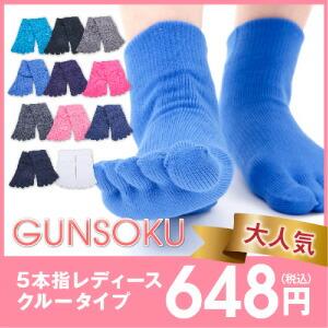 5本指 レディース クルー丈 ソックス 靴下 日本製