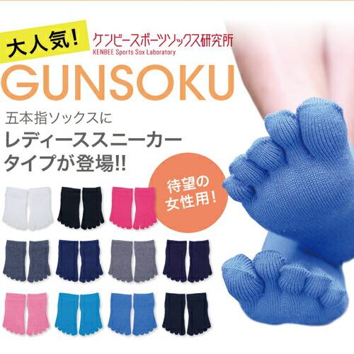5本指 レディース スニーカー丈 ソックス 靴下 日本製