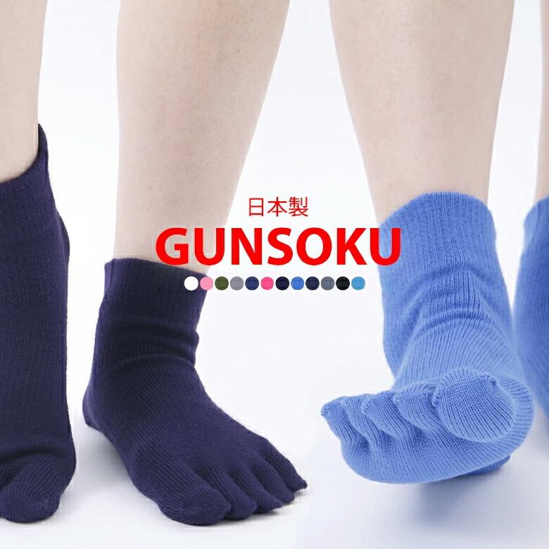 【5本指ソックス】レディースクルー