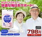 日本健康食品 グルコサミン