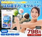 日本健康食品 海藻の力