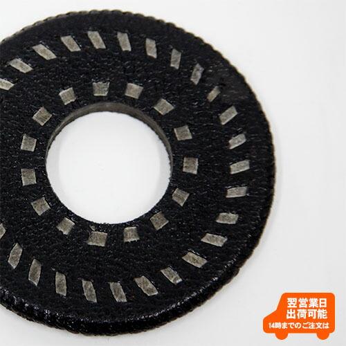 クロザン革鍔 日本製