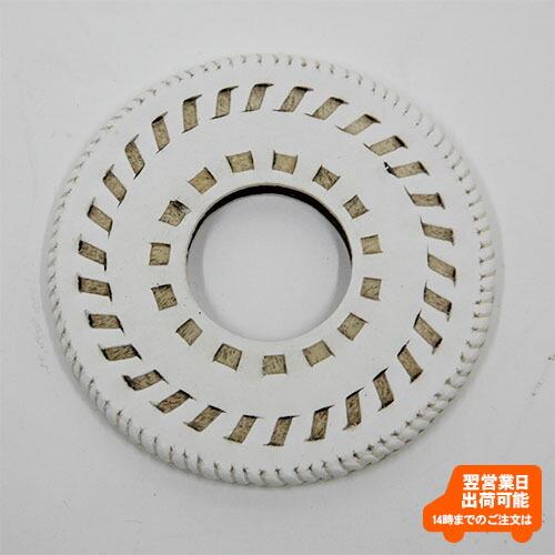 白革鍔 日本製