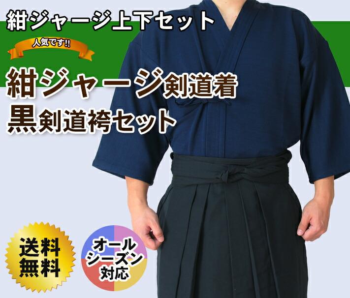 毎日のお洗濯が簡単で練習に最適 紺ジャージ+高級