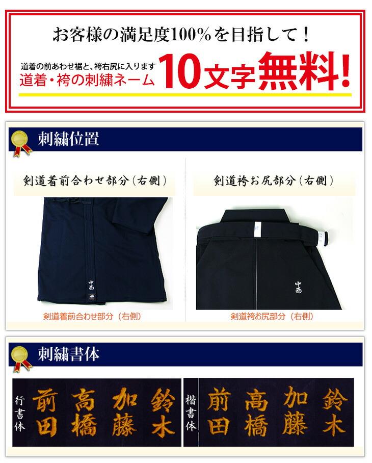 10文字無料×書体