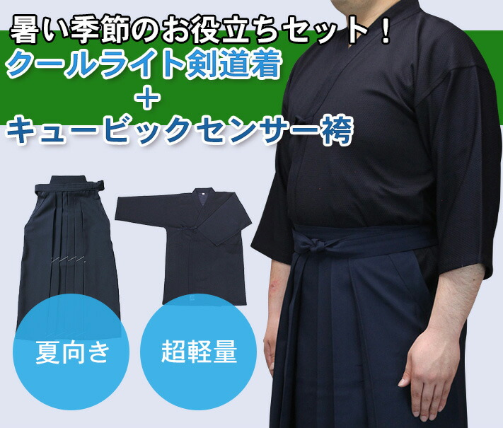 藍染夏用小刺剣道着+7,000番剣道用綿袴