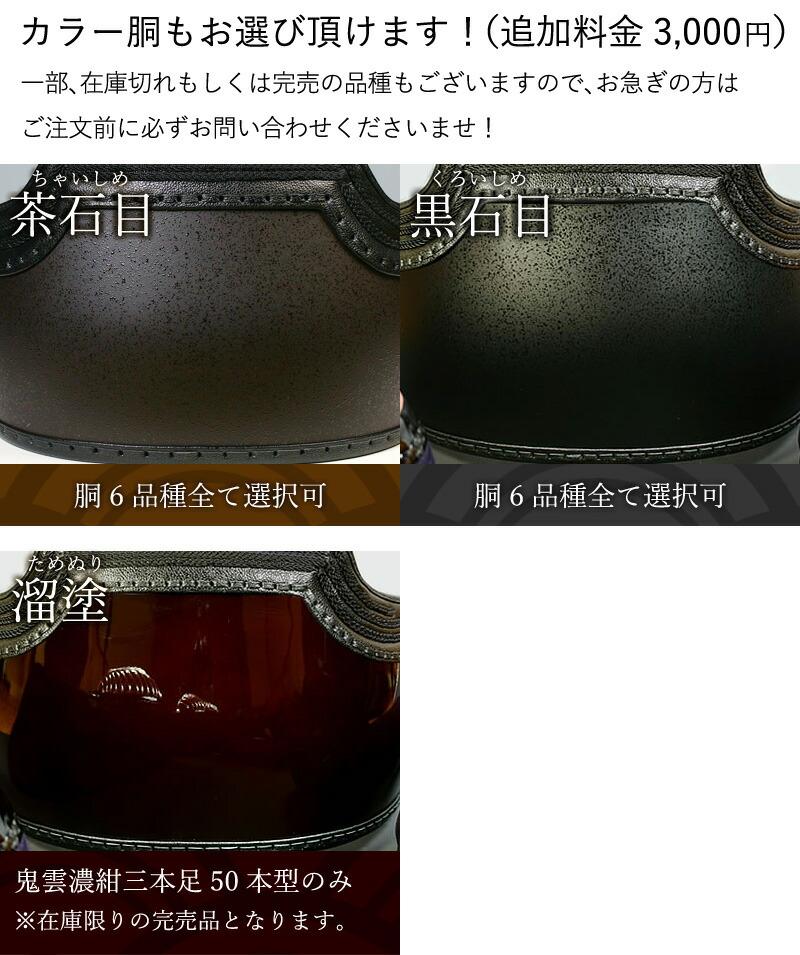 剣道 防具 5ミリ ピッチ刺し 剣道防具セット 「明鏡」