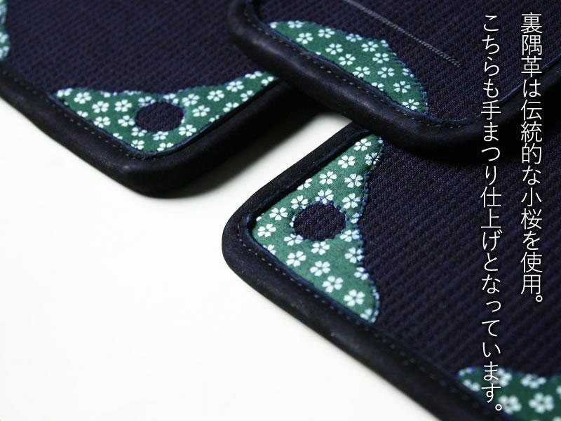 剣道屋 垂れ 3ミリ刺し紺・てまつり 剣道防具