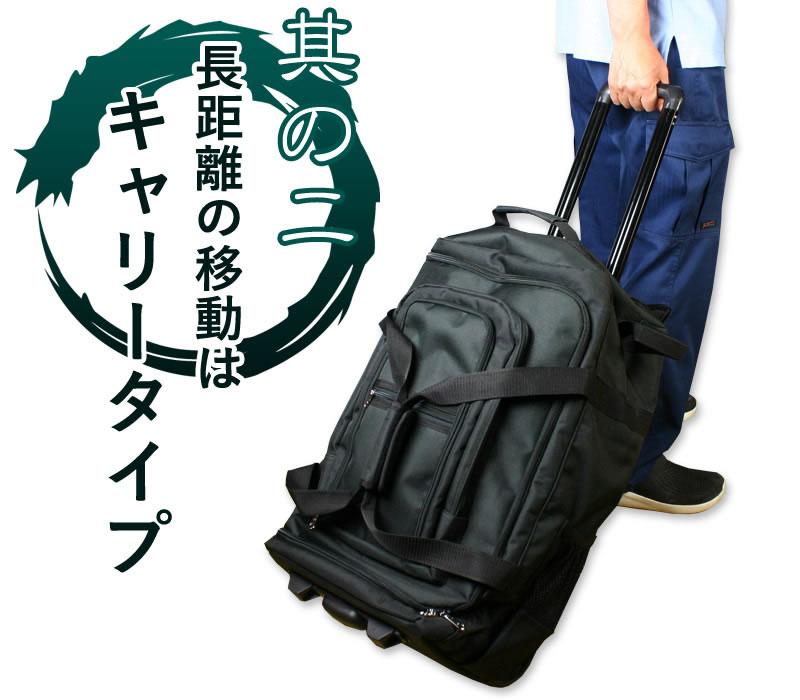 剣道 防具袋 リュックキャリー防具袋(バッグ) 背負えるキャリー 防具バッグ