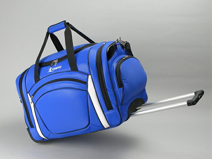 kendouya  Multifunctional Kendo armor bags KENPRO-SPORTY-R roller ... fb9eec52578e9