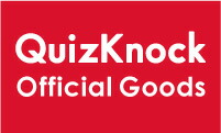 QuizKnock クイズノック公式グッズ