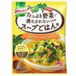 クノール たっぷり野菜でスープごはん用まろやか コンソメ16.9g×6