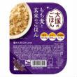 大塚のごはん もち麦と玄米のごはん 150g