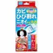 人形用調湿剤わらべ カビと乾燥対策 5包