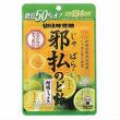 邪払のど飴 柑橘ミックス 72g